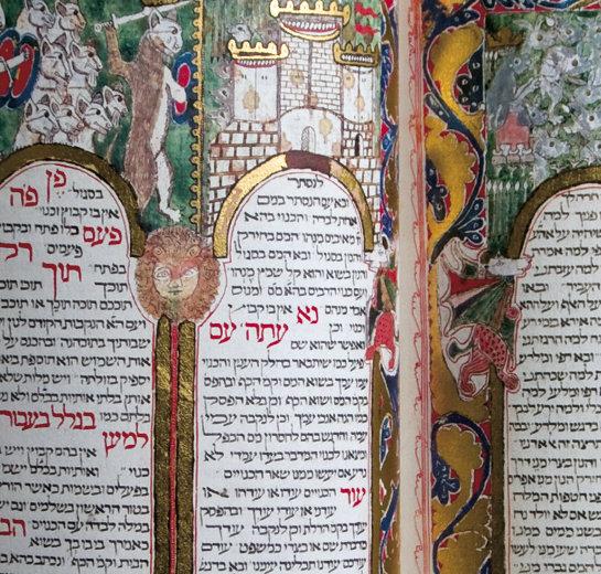 Biblia judía